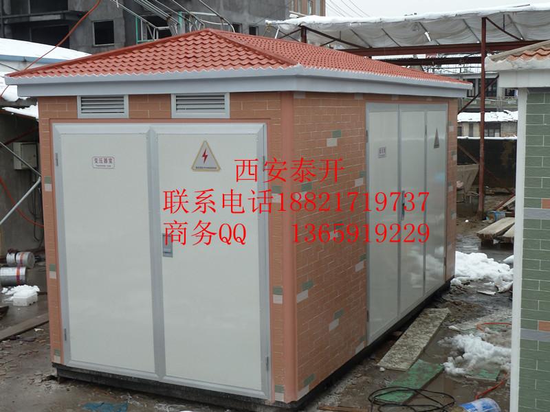 供应西安泰开电力科技GGD、GDH、PGL美式箱变箱变系列型号
