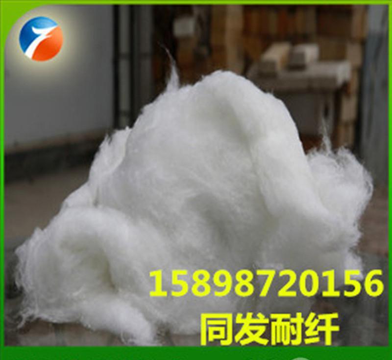 高铝型保温工程膨胀缝用陶瓷纤维散棉