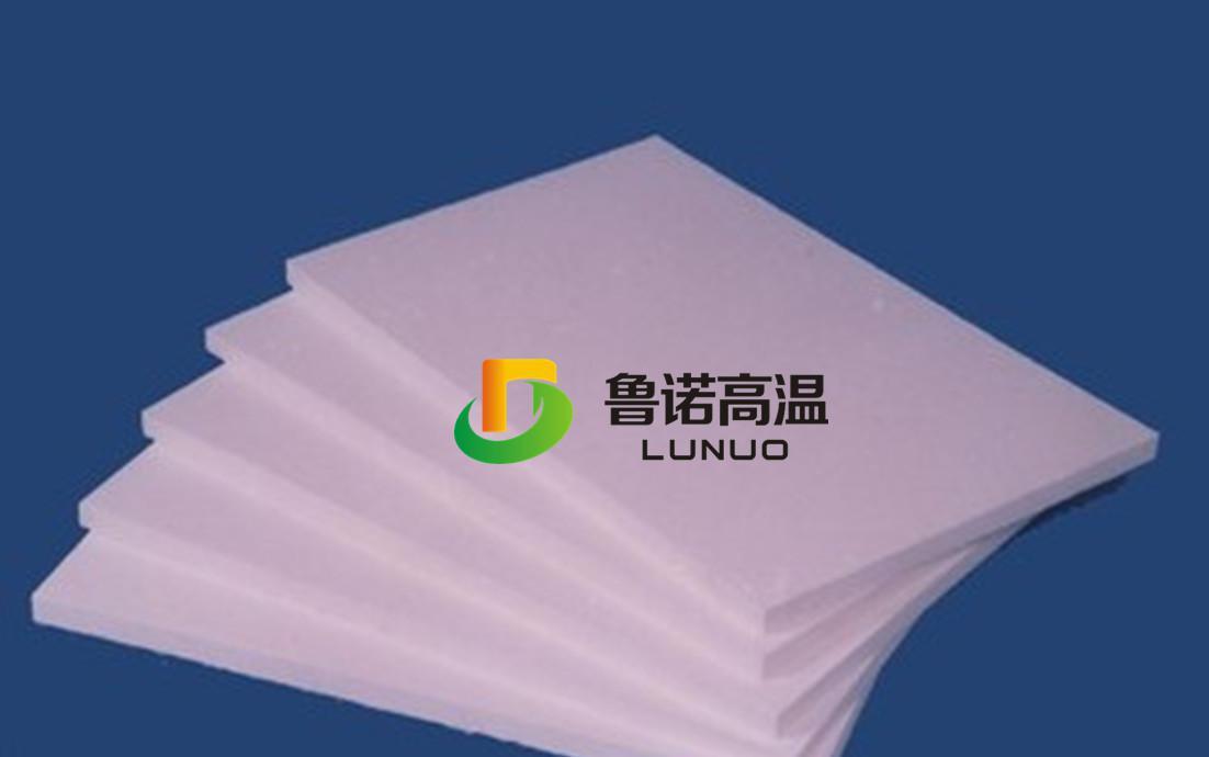 厂家直销可定制硅酸铝陶瓷纤维板1000*600特殊规格保温耐