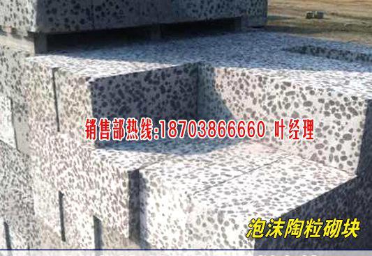 陶粒泡沫砖机陶粒树池陶粒陶粒水滤料重要用途