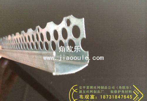 房屋吊顶Z型角 拼接石膏线条 U型卡石膏板条 工厂直销现货