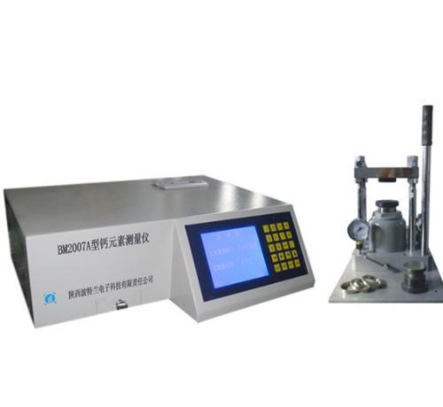BM2007A型钙元素测量仪