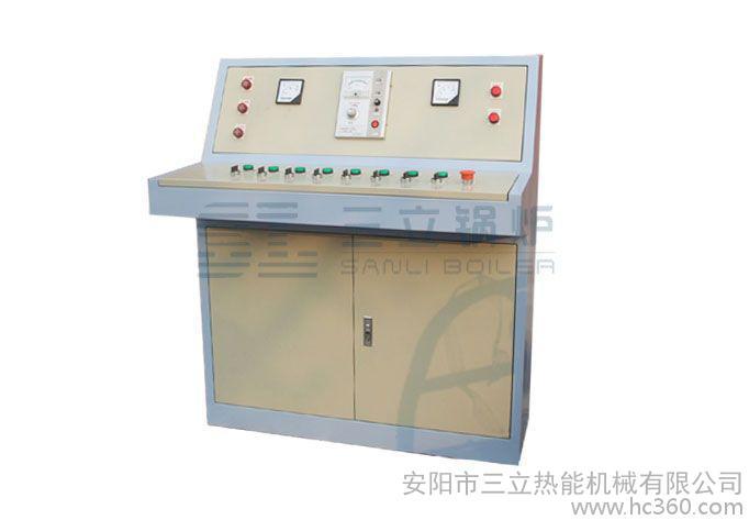 安阳三立 供应锅炉电控箱 蒸汽炉电控箱 锅炉配件