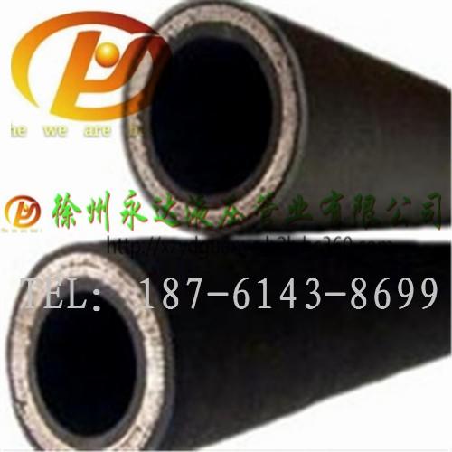 【YONG DA】(DN13-3SN-36mpa)高压油管 三层高压钢丝编织胶管 高压胶管 各种对丝 液压接头 过渡接