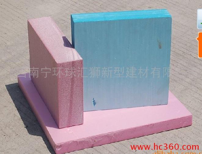 广西南宁汇狮牌挤塑板B2级挤塑板  批发价
