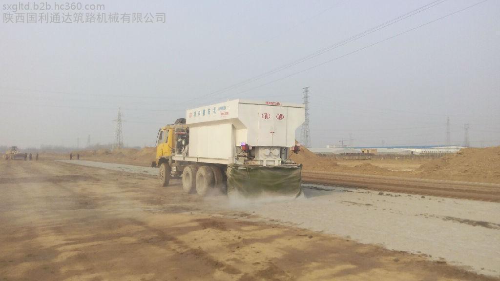 陕西国利通达第三代FS2500水泥撒布机直销租赁