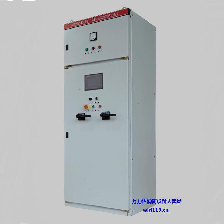 温州通泰(万力达)TN-JXF 45KW 4回路 机械应急启动 消防泵控制柜 机械应急启动功能消防泵控制柜