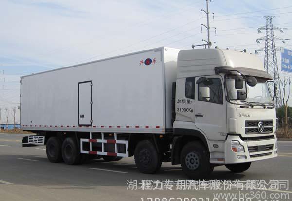 国五排放东风天龙前四后八冷藏车价格 9.4米厢长冷鲜肉运输车