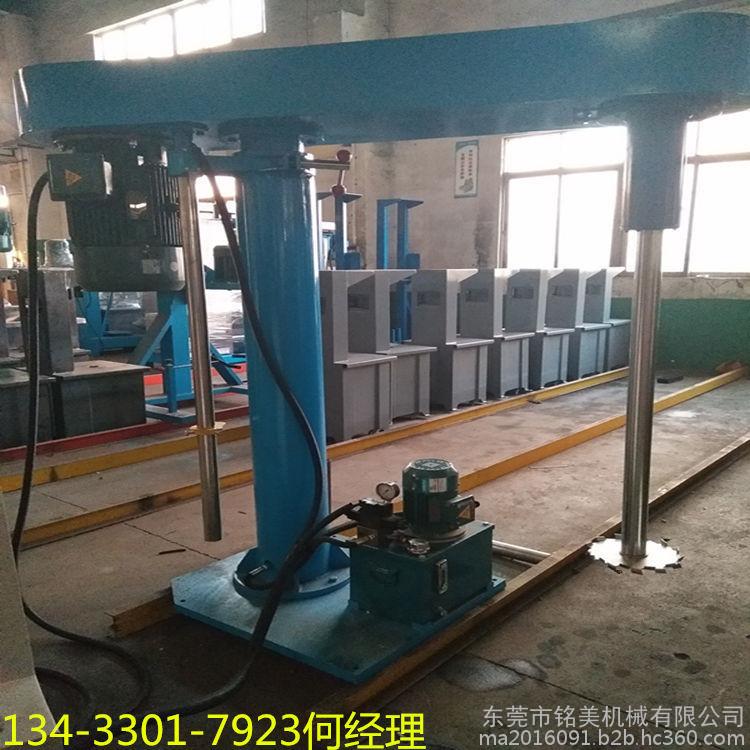 山阴县墙体材料混合机 胶水分散机  油墨搅拌机年底促销