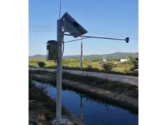 水利生态灌区明渠流量监测