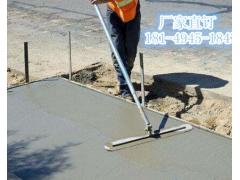远华材料 天水混凝土路面修补材料