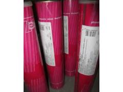 焊条E9018-G/WB36/3KNi镍钼高强度钢焊条