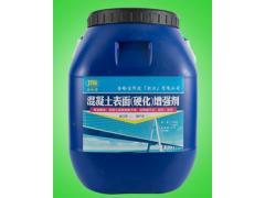JTB-混凝土表面增强剂(普通型)
