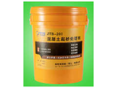 JTB-201混凝土起砂处理剂