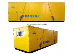 SF-10 250-C型空气压缩机