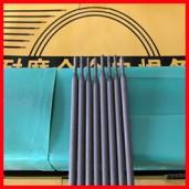 耐磨堆焊焊条